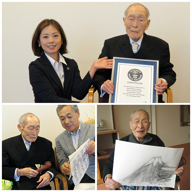 oldest-man-collage-Sakari-Momoi-guinness-world-records